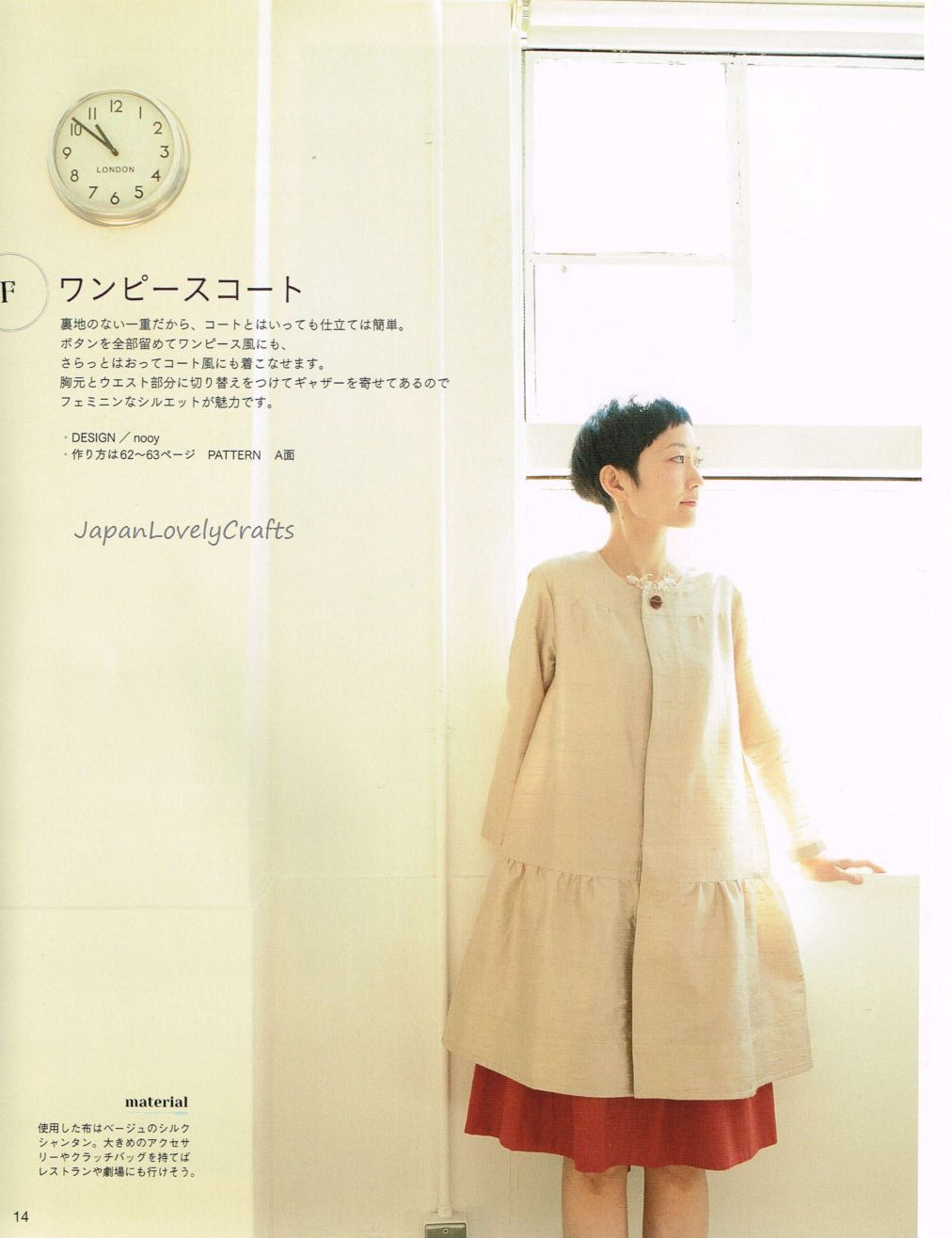 Simple & Natural Style Dress Patterns Japanese Sewing Book ...