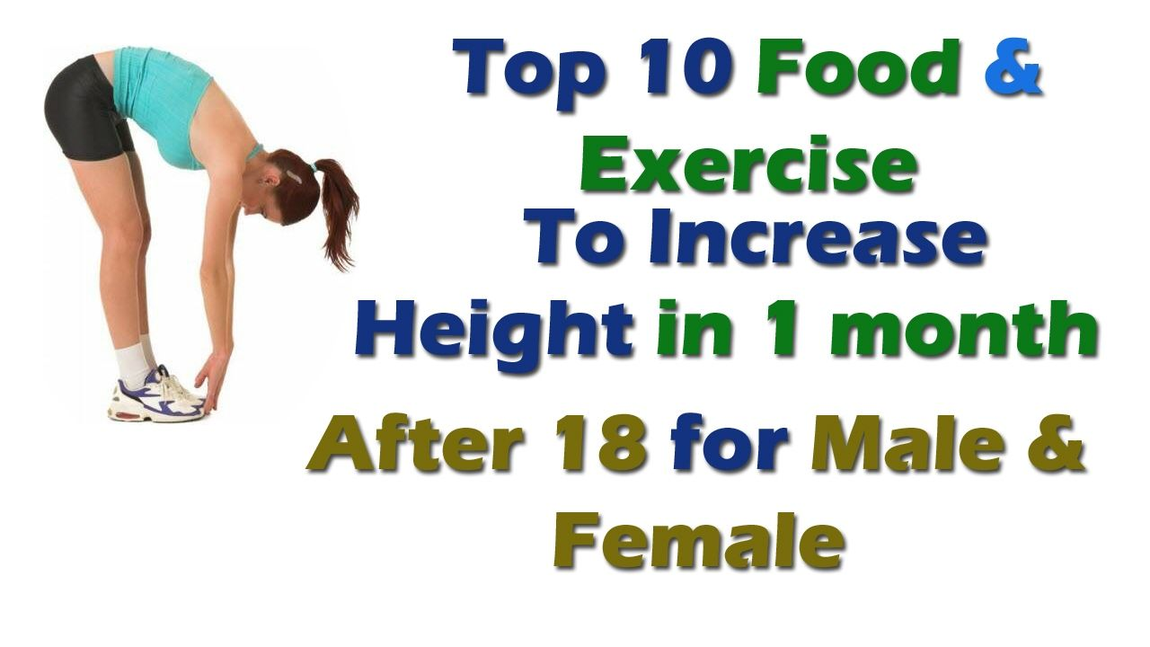 Pin by রাজীব দেব on Health tips | Increase height
