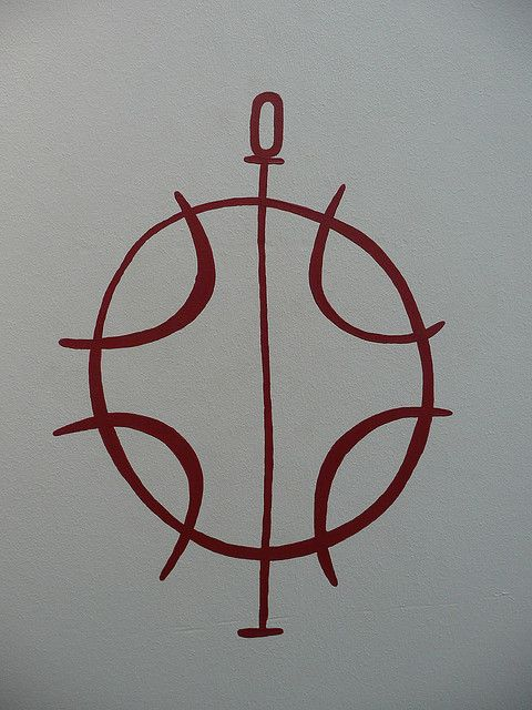 Viking Love Symbol Would Be A Cute Way To Show Respect For Our