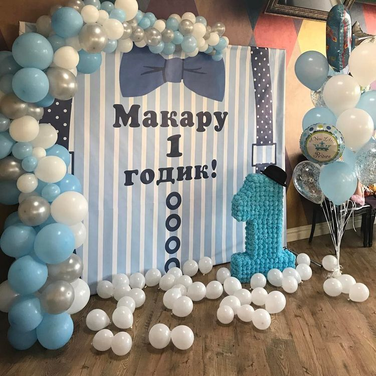 Birthday Party Themes Image By April Trinidad On Little Man Theme