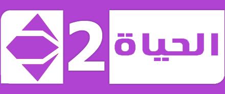مشاهدة قناة الحياة 2 بث مباشر اون لاين بدون تقطيع ترايد سوفت Tv Online Free Android Video Live Channel