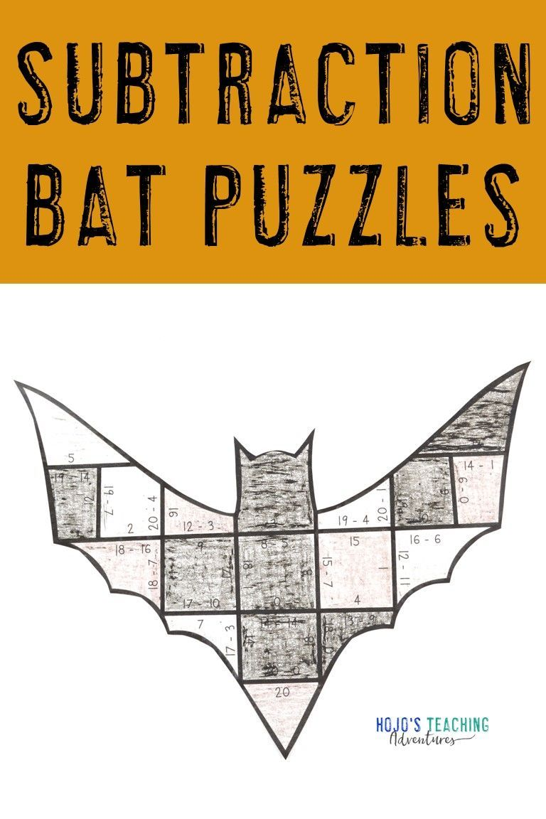 These Subtraction Bat Puzzles Are Great For Fall Math Centers Review Early And Fast