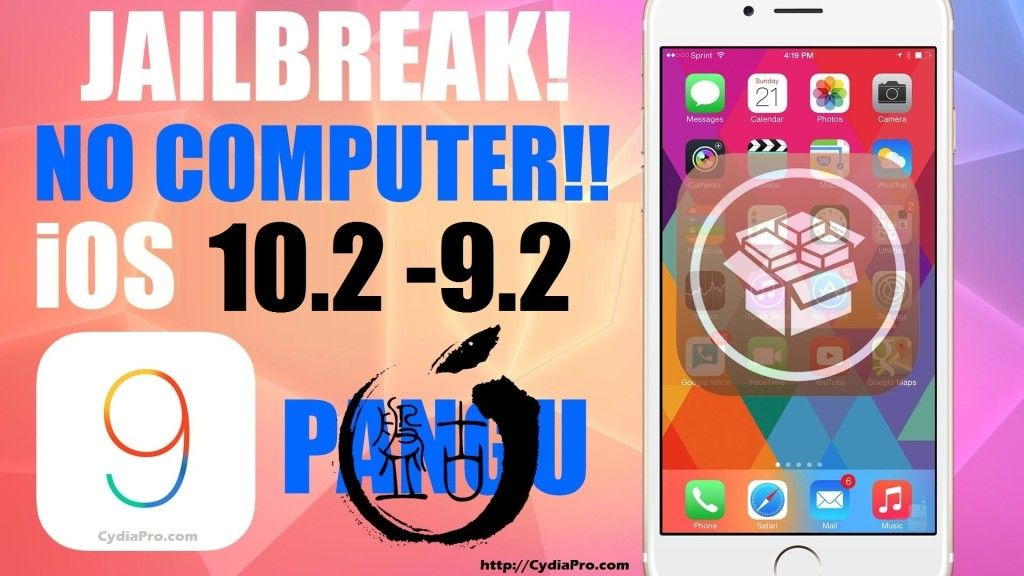 Are you got bored with iOS Jailbreaking? Want to download