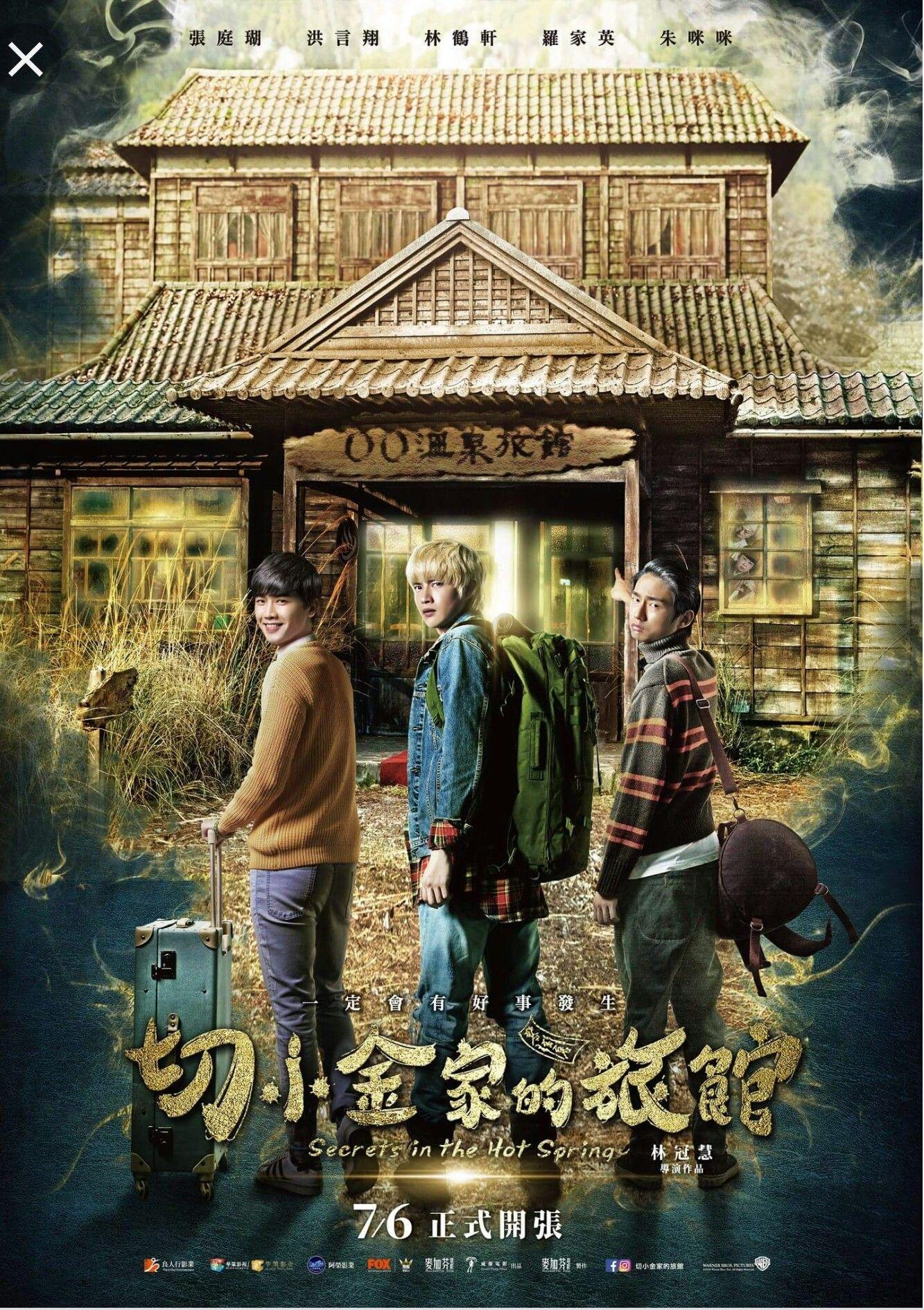Pin by Hellokittycu on Movies Spring movie, Hot springs