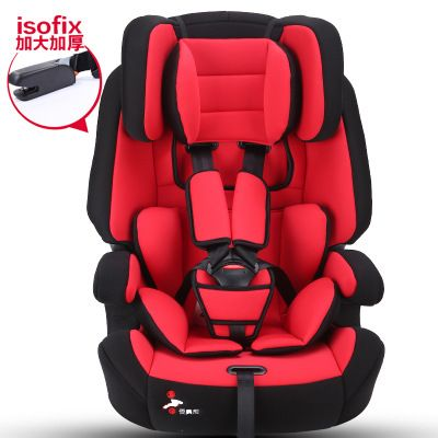 Child safety car seat baby car seat child safety seat ,children car ...