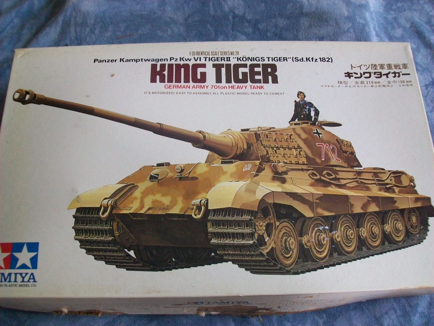 1970's Tamiya 1/35 Scale Military Panzer Kampfwagen Pz Kw VI Tiger II Kinigs Tiger Sd. Kfz 182 King Tiger Model (MOTORIZED) by MyHillbillyWays on Etsy