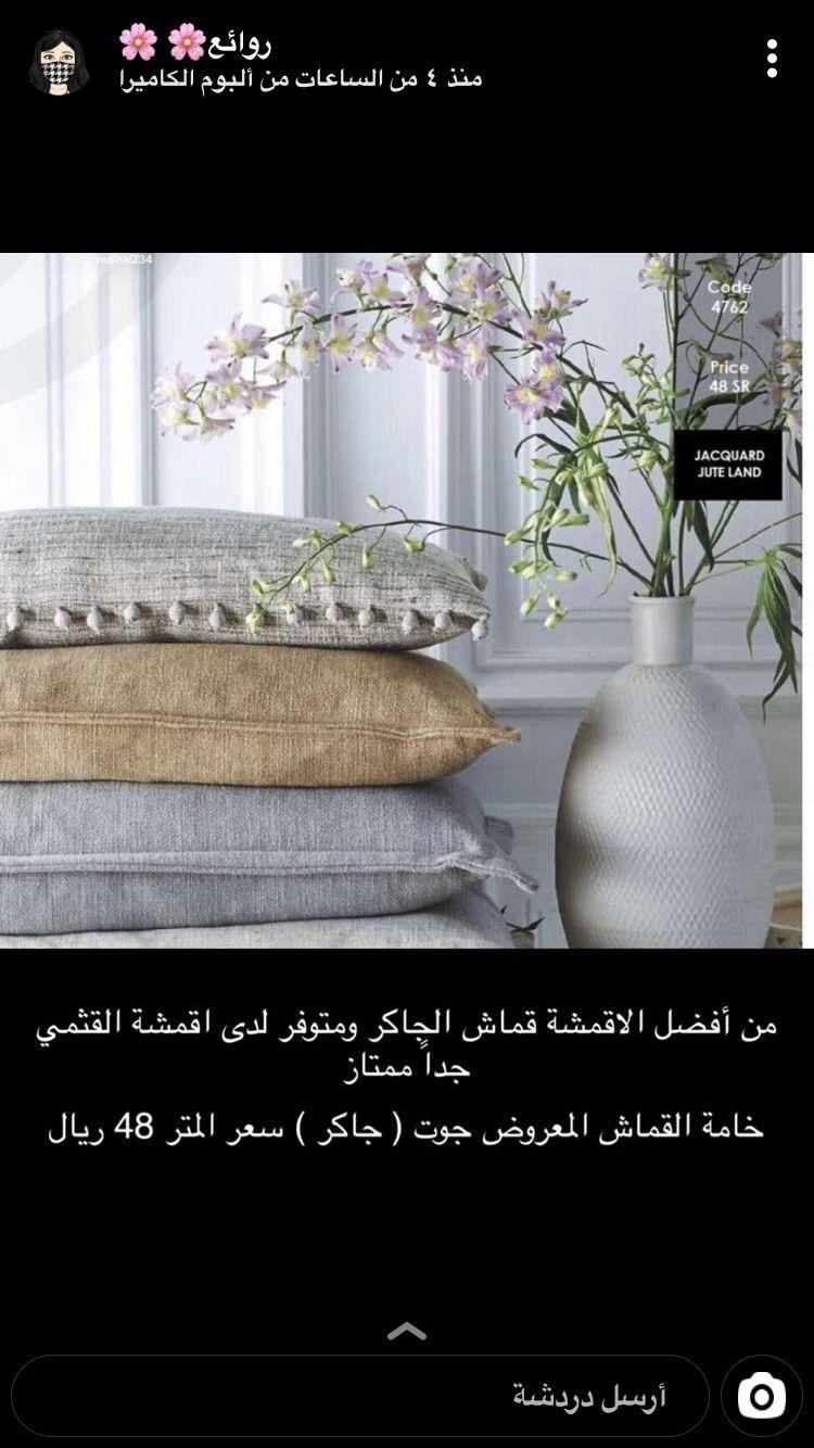 Pin By Faizah On الستائر Interior Design Guide Interior Design Coffee Wallpaper