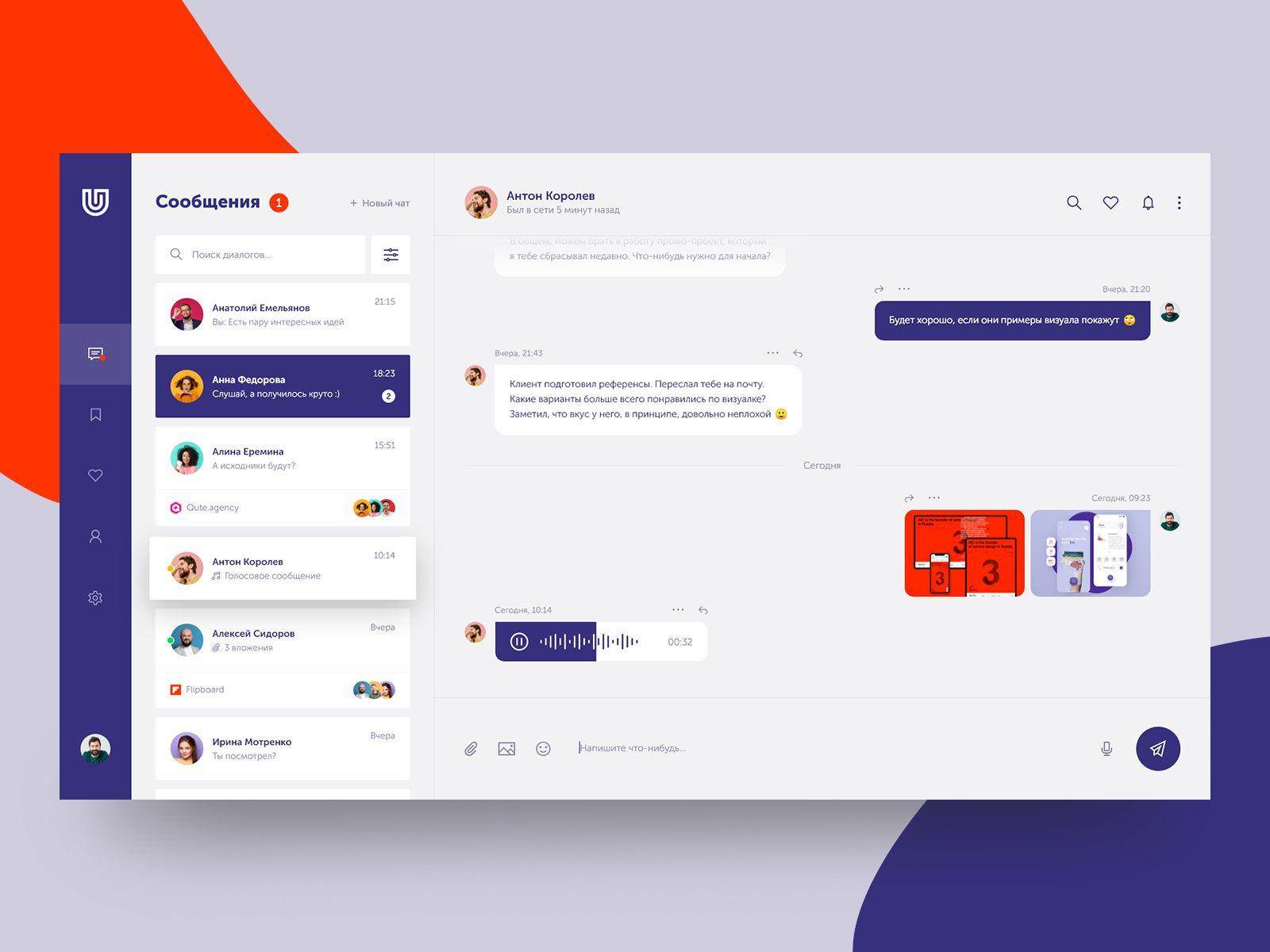 Desktop corporate messenger (With images) Dashboard