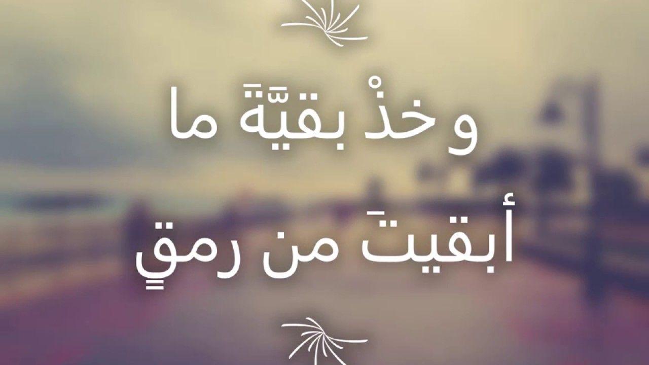 ابن الفارض عذب بما شئت غير البعد عنك تجد غناء رشا Places To Visit Arabic Calligraphy Calligraphy