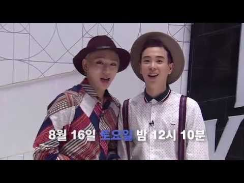 SBS 패션왕코리아2 예고편 (ZICO,P.O ver) - YouTube my babies