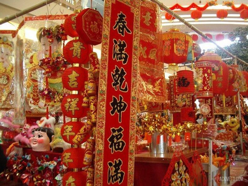 Lunar new year Banner Follow These Chinese New Year