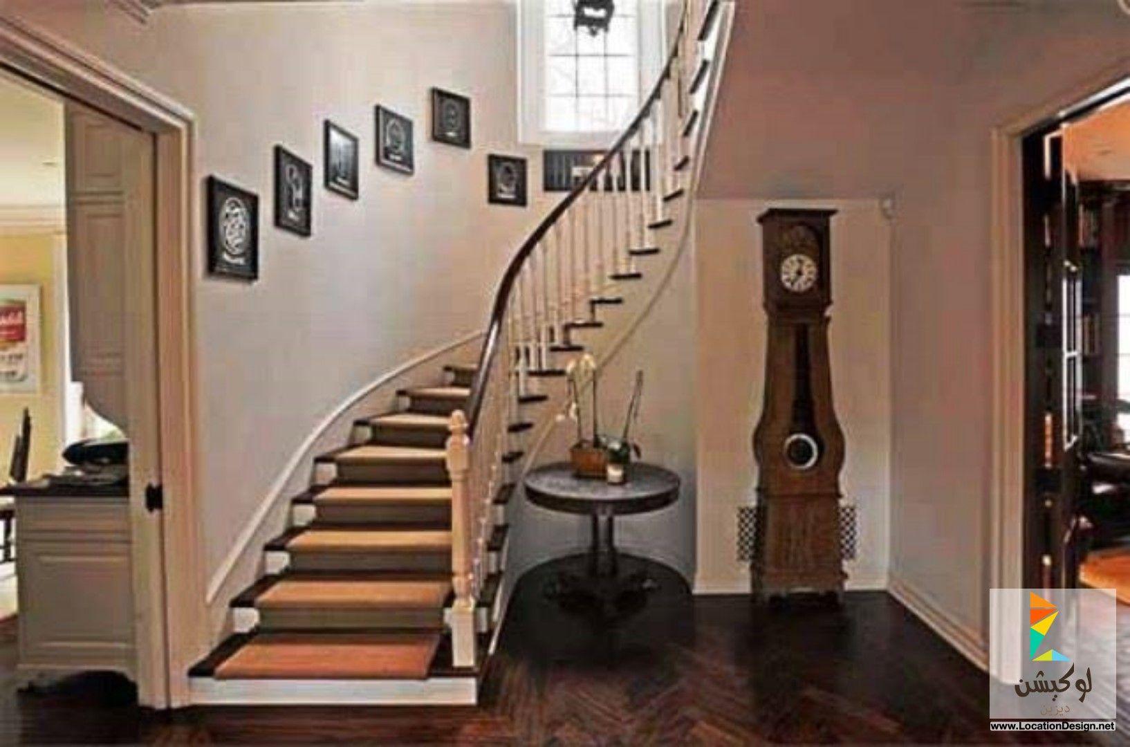 ديكورات سلالم داخلية مودرن Staircase Design Stairs Design Classical Interior Design