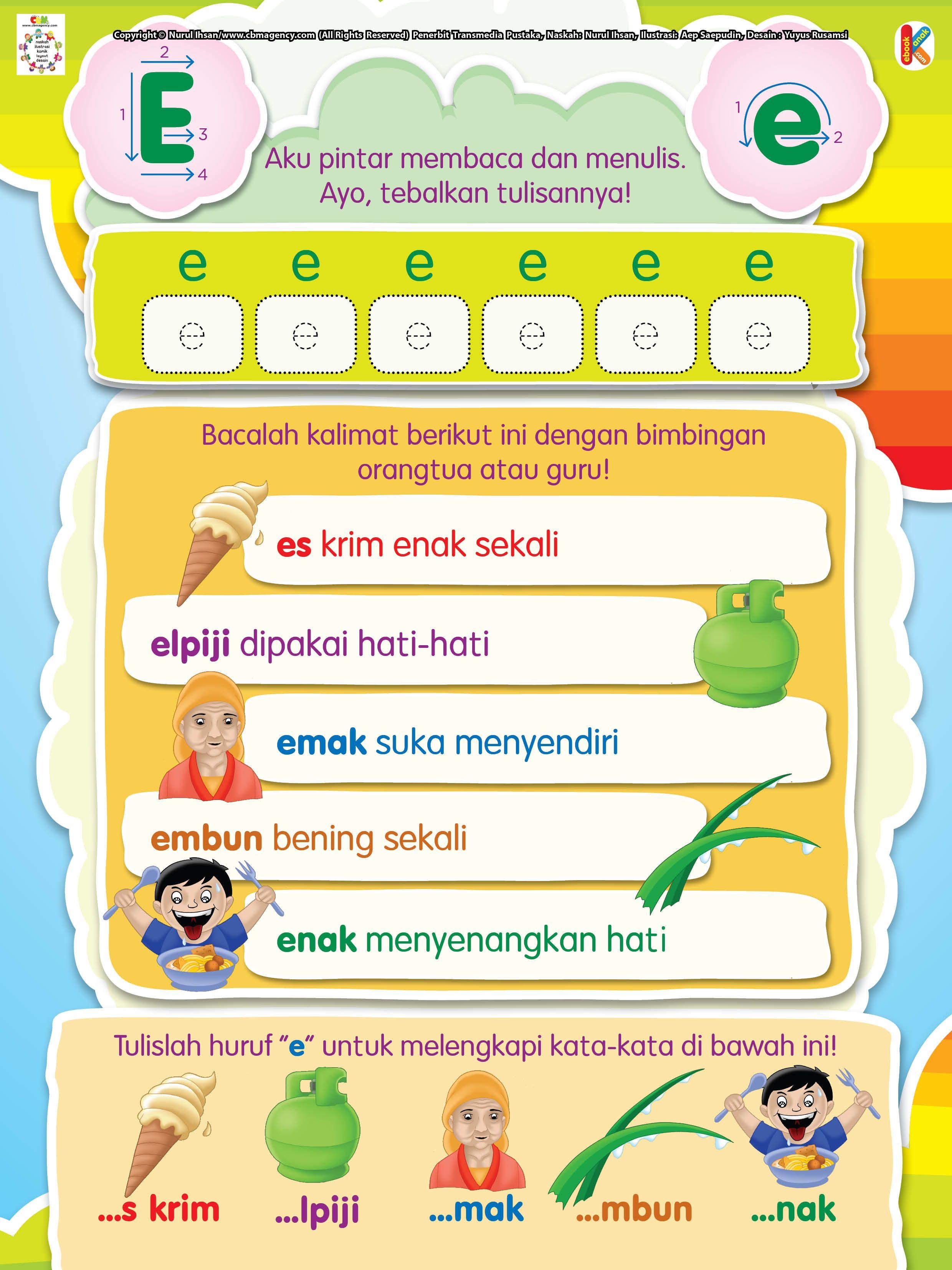 Pintar Membaca Dan Menulis Huruf E Membaca Panduan Belajar Belajar Ejaan