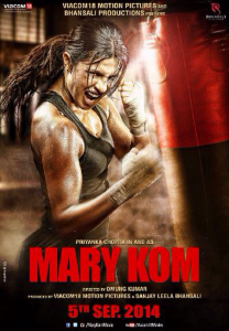 #MaryKom Expected First (1st) Day Box Office Collection (Earnings) and Reports| First Day Expected Business  http://moviesboxoffice.in/mary-kom-expected-first-1st-day-box-office-collection-earnings-and-reports-first-day-expected-business/  #Bollywood #BoxOfficeCollection #BoxOffice #BollywoodBoxOffice #PriyankaChopra