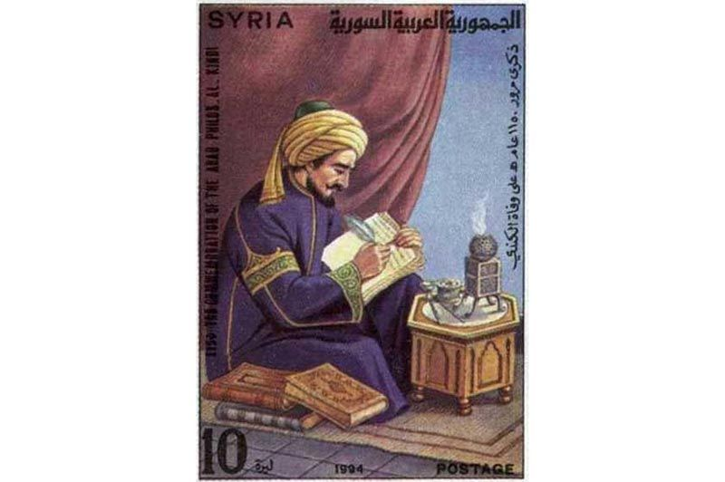 Al-Kindl was a prominent figure in the Islamic Golden Age. He was known as the Father of Islamic Philosophy.