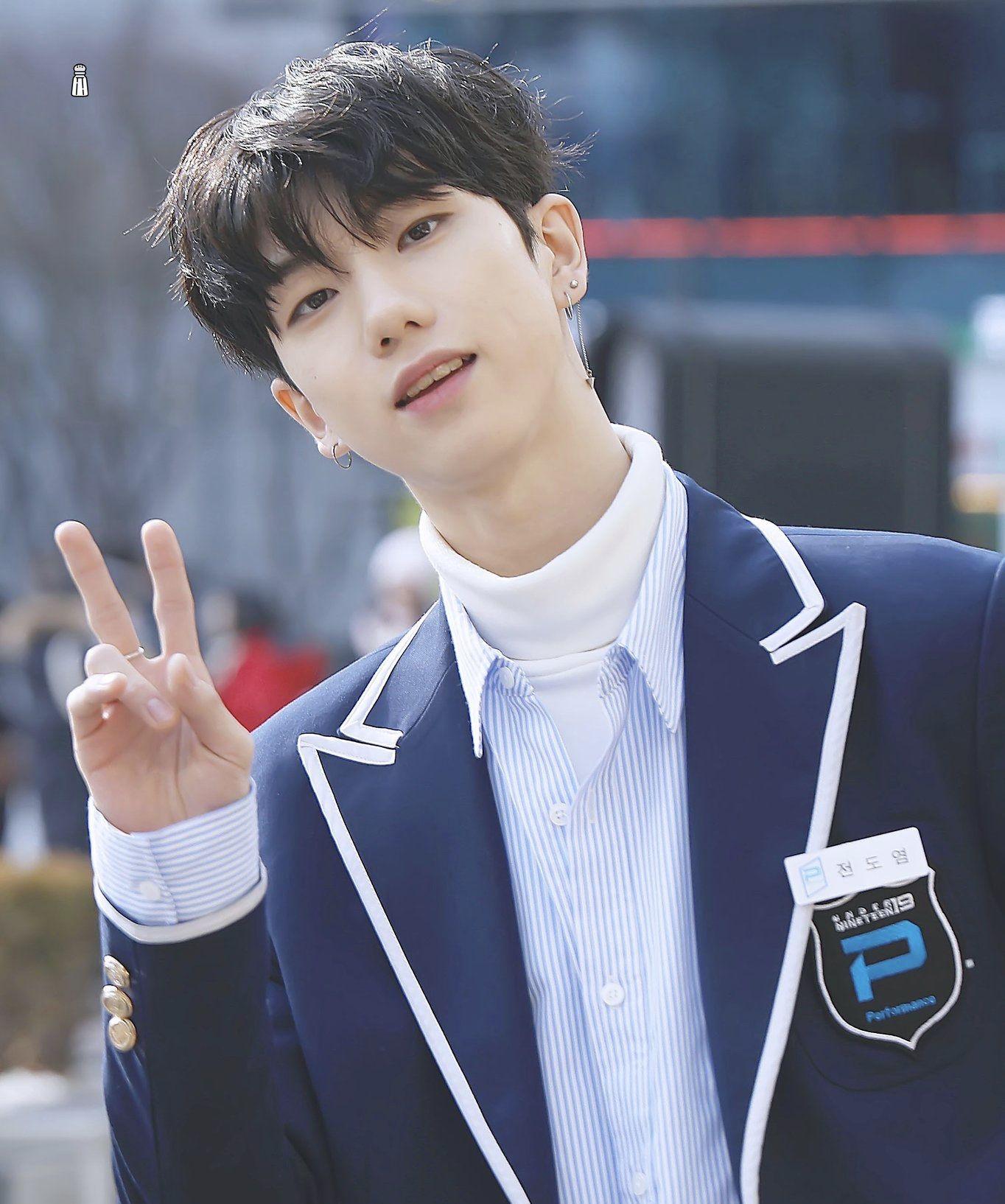 #JeonDoyum #도염 #undernineteen #Kpop #Under19 #MBC #언더나인틴