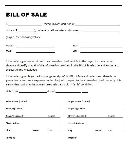 Printable Sample Bill Of Sale For Travel Trailer Form
