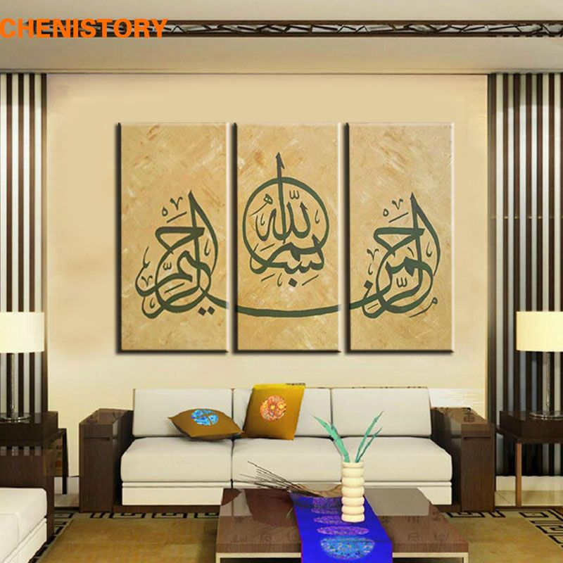 Free Shipping Buy Best Handpainted 3 Piece Arabic Calligraphy Islamic Wall Art Abstract Oil Paintings Modern Pictures For Home Decoration No Frame Online