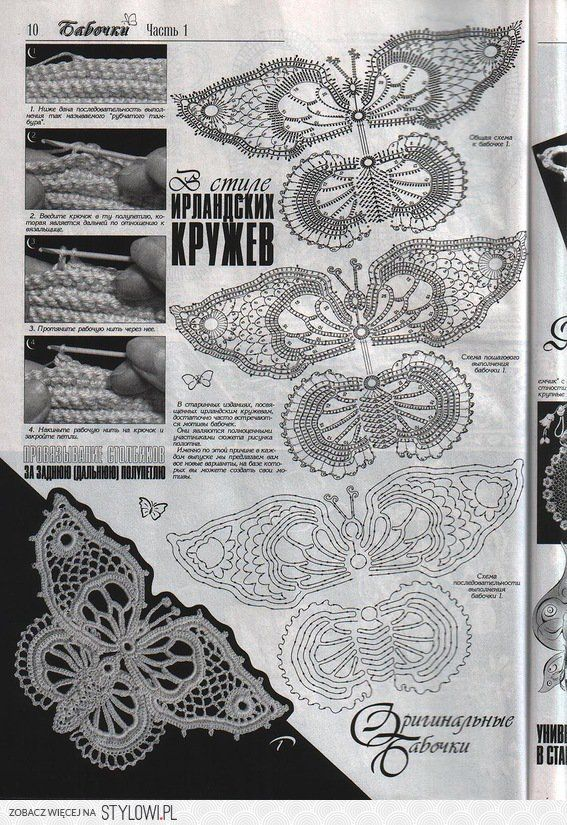 Crochet Butterfly Patterns | Häkeln Schmetterling crochet butterfly ...