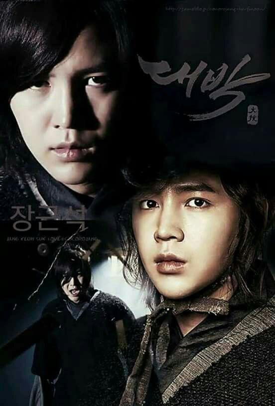 JKS 2016 'Daebak'               SBS                         28-Marzo-2016 al 14-Junio-2016  Jang Geun Suk  Yeo Jin Goo