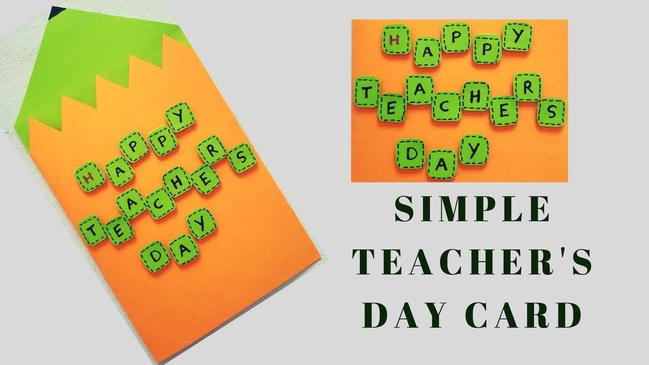 simple card  teacher cards simple cards teachers day card