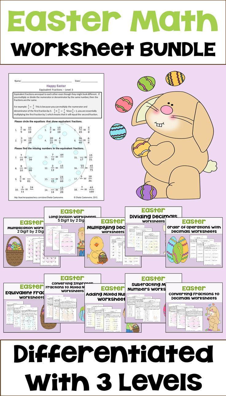 Easter Math Worksheet Bundle (Differentiated with 3 Levels)   Math ...