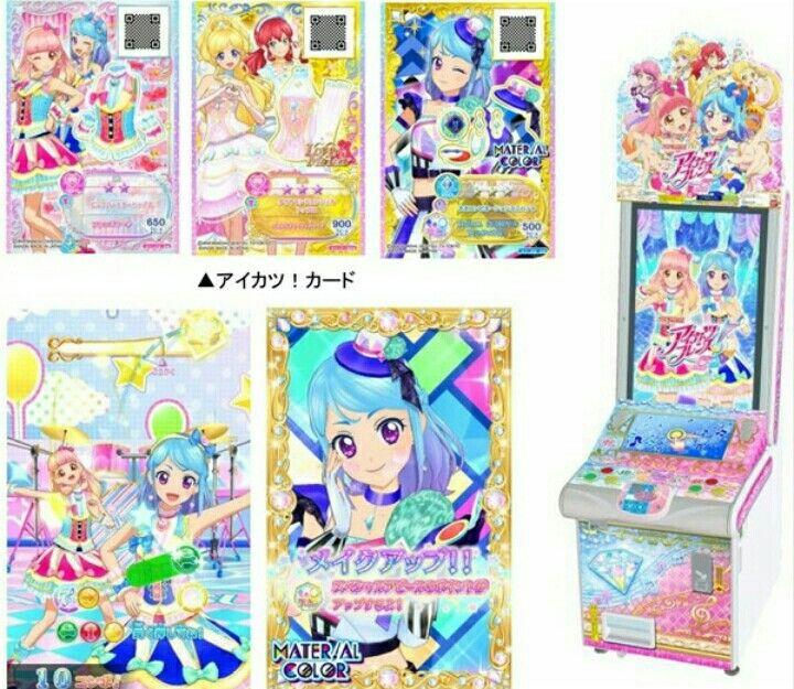 Aikatsu!Friends Arcade Game Machines, Arcade Games, Pretty Star, Cards For  Friends