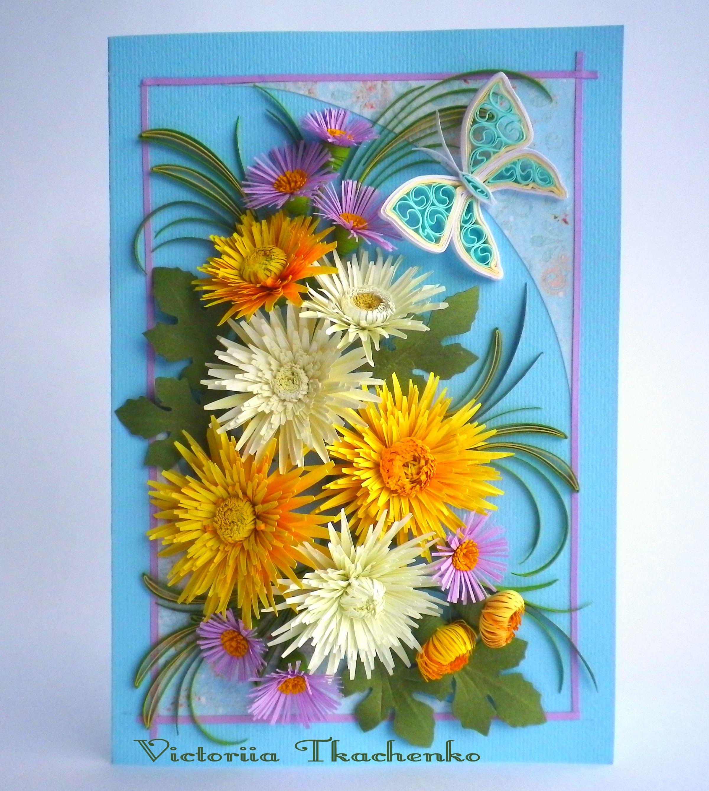 Дню святого, астракардс открытки