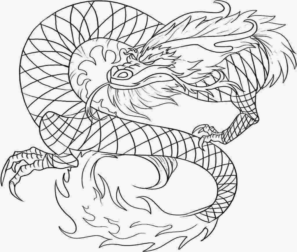 Dragon Coloring Pages Online Free Dragon Coloring Page Dragon Pictures Coloring Pages