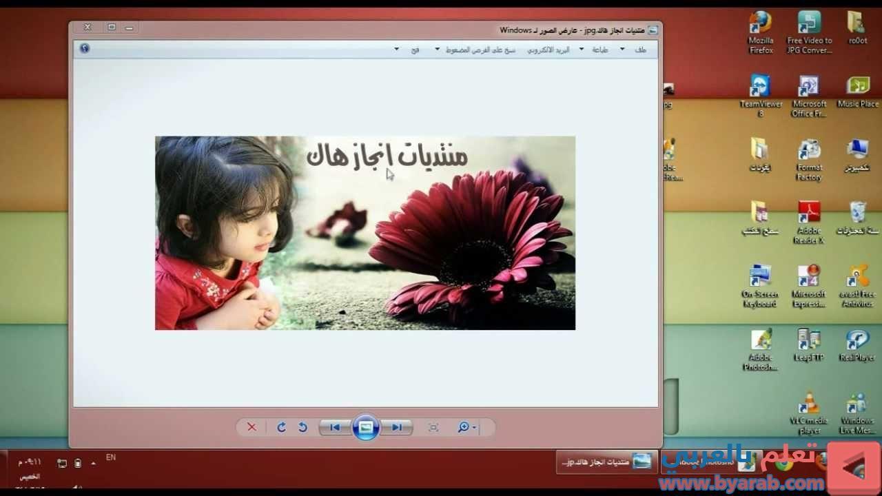 طريقة دمج صورتين بالفوتوشوب للمبتدئين الدرس الثالث Hd Tablet Electronics