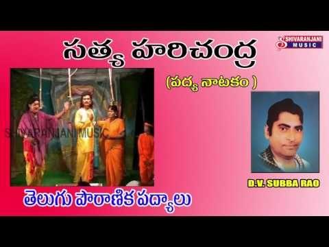 telugu drama padyalu by dv subbarao