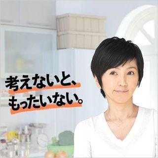 Yahoo 検索 画像 で 渡辺満里奈 髪型 ショート画像 最近 を検索