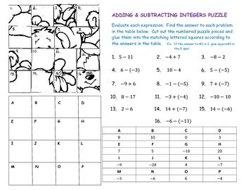 Resource image for adding and subtracting integers printable games