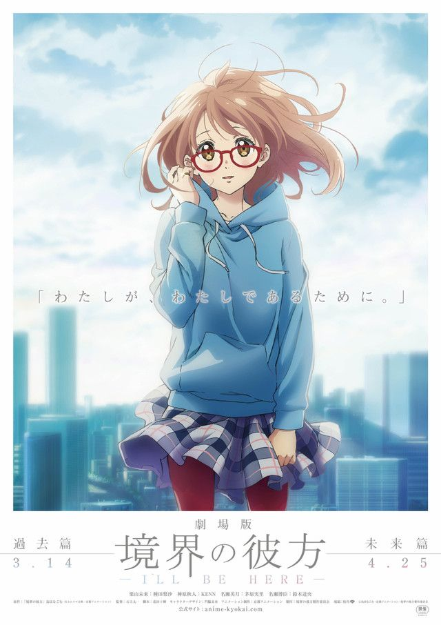 Video Beyond The Boundary Anime Movie Announcement Promo