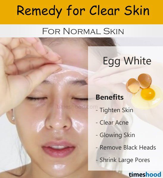 how to get white skin