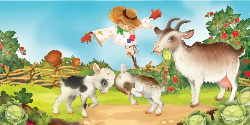 Фото, картинки козлята для детского сада