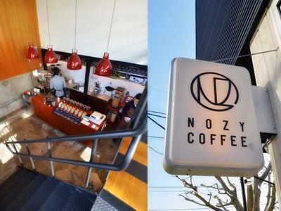 NOZY COFFEE(ノージーコーヒー) 三軒茶屋