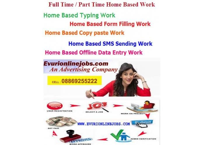 Part Time Jobs Ongole Dont Miss This Lifetime Oppurtunity Home