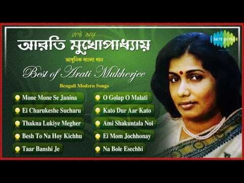 Best of Arati Mukherjee | Ei Mom Jochhonay | Bengali Songs