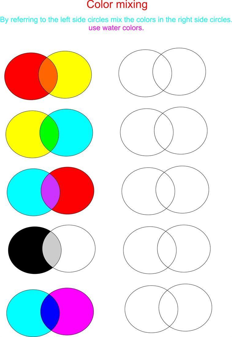 Color mixing worksheet preschool