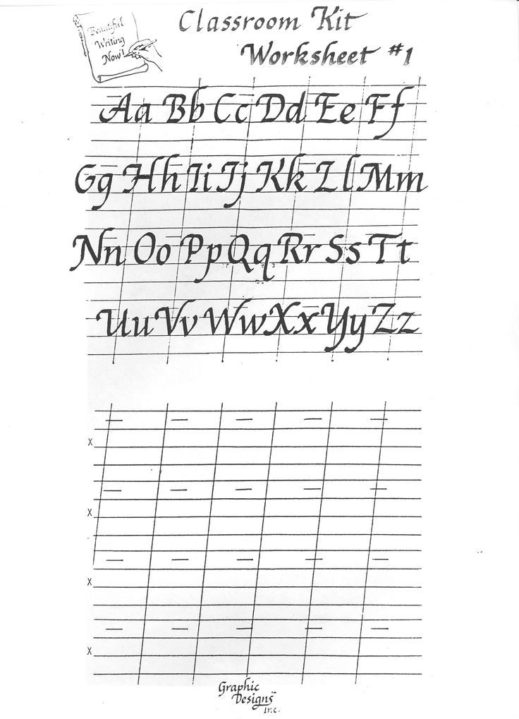 free calligraphy worksheets printable - Google zoeken ...