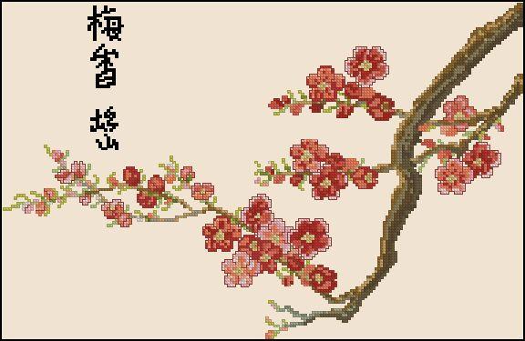 Cхемы схемы вышивки крестом бесплатно контурная графика ветка сакуры