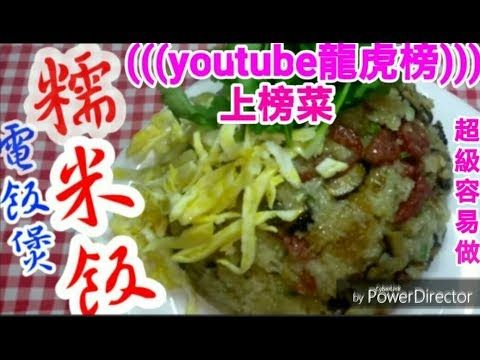 chinese jiaozi dumpling chinese jiaozi dumpling wrappers easy recipe youtube dim sum pinterest dumpling wrappers soy sauce chicken forumfinder Gallery
