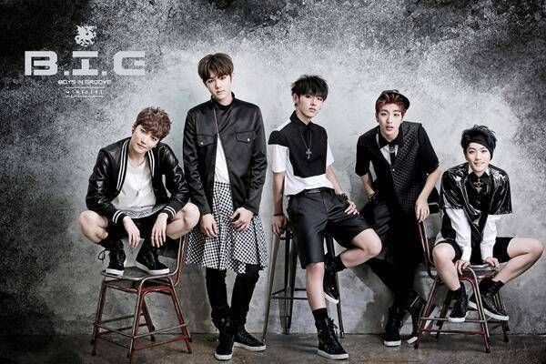 5 Member Rookie Boy Group B I G Say Hello In Multiple Languages With Debut Mv Hello Music Boy Groups Big Kpop