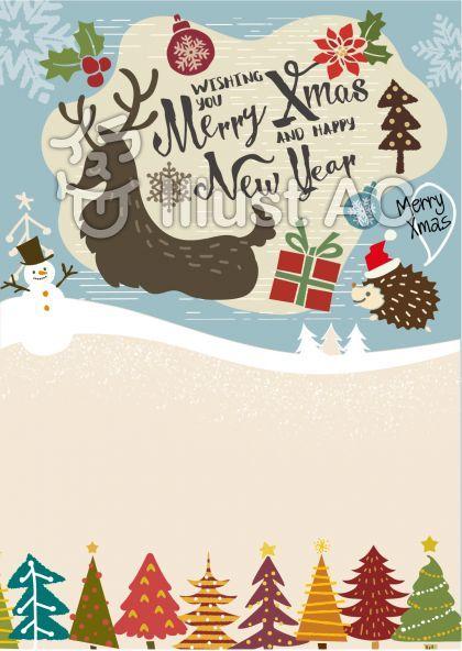 クリスマスに使えるかもしれない北欧風03 フリーイラスト フリー