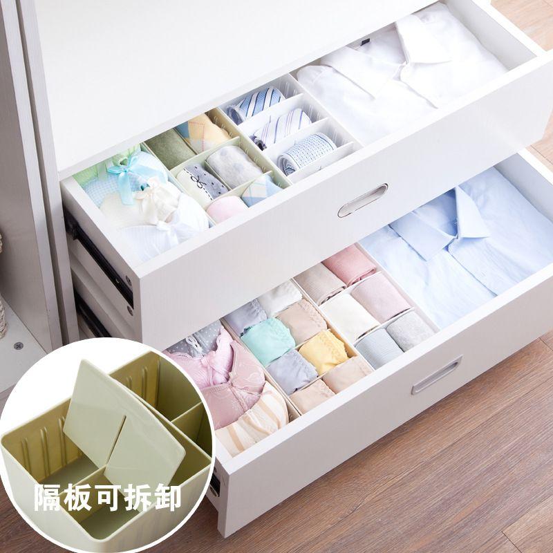 Attrayant 2016 New Multi Function Desktop Drawer Storage Box Clothing Organizer 4  Grid Storage Box Underwear