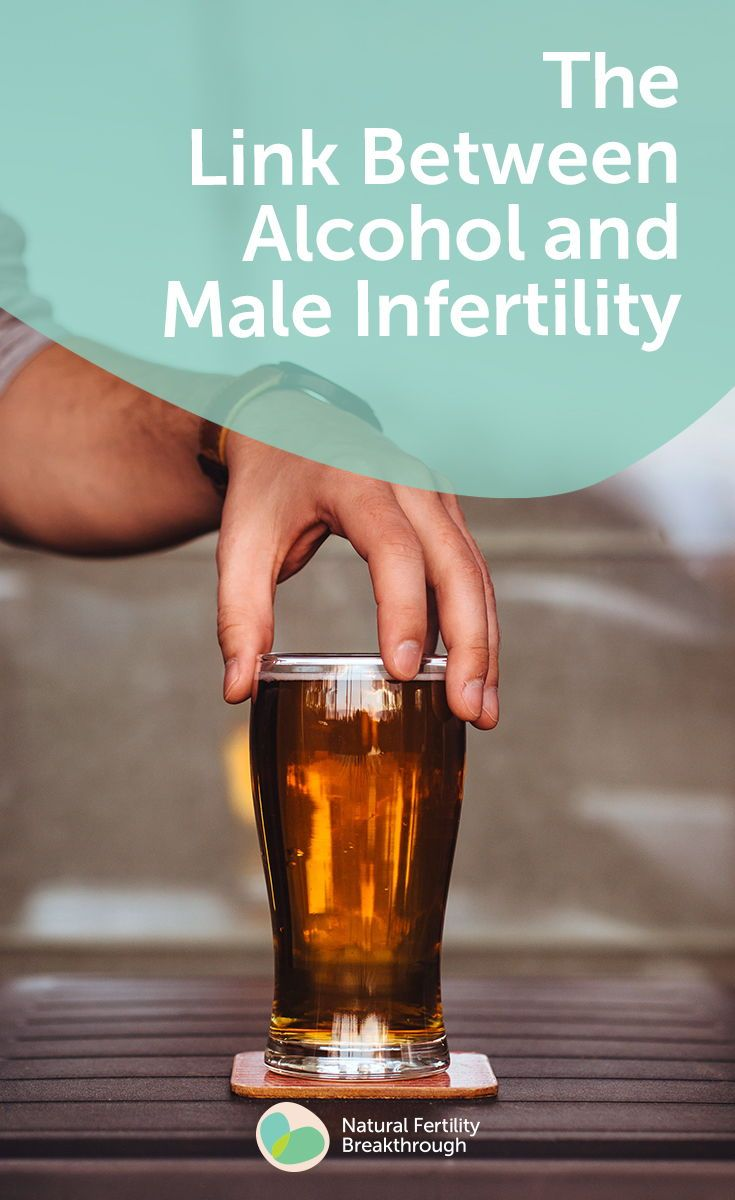How alcohol can make you infertile gifts for beer lovers