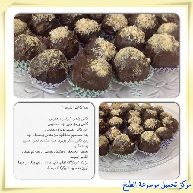 حلى كرات الشوفان سهل بالصور Oatmeal Dessert Food Sweets Recipes