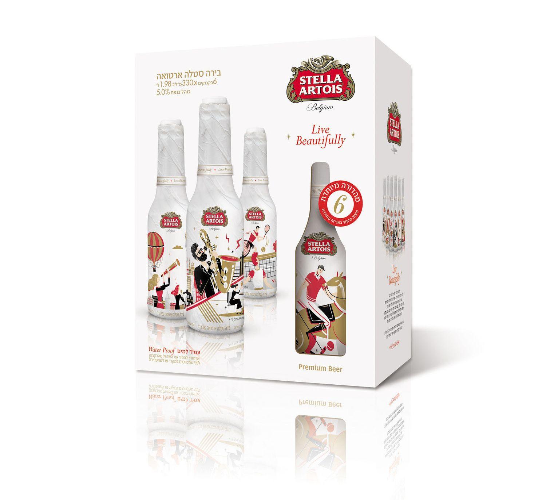 Stella Artois - special edition by Pierre Kleinhouse