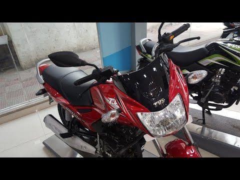 Tvs Mettro Super Star City Plus Amazing Fuel Economy Motorcycle